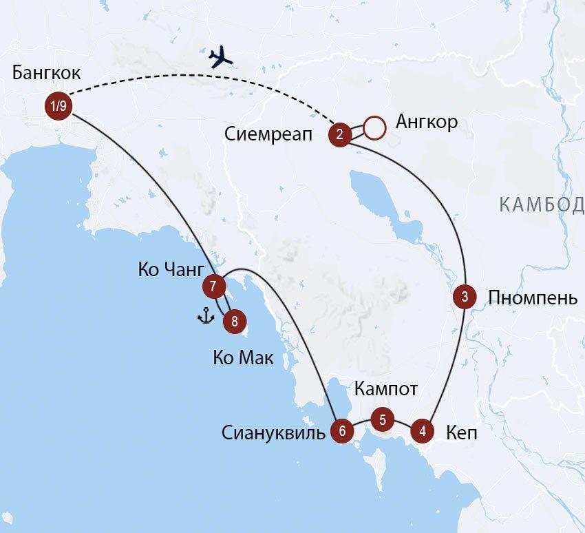 С рюкзаком по Камбодже и восточным островам Таиланда