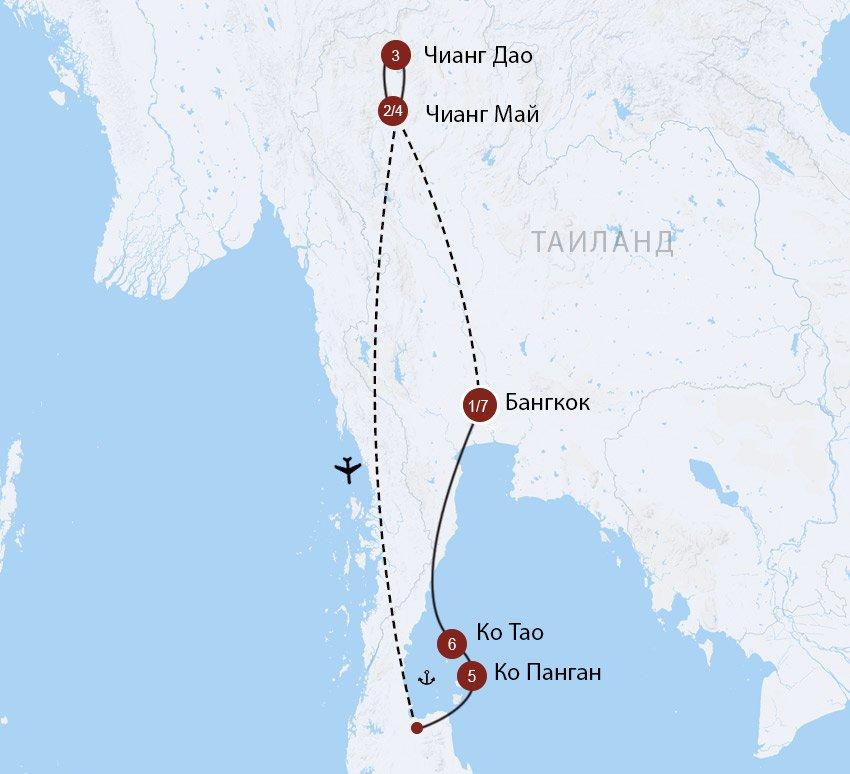 Знакомство с Севером Таиланда и отдых на островах Панган и Ко Тао