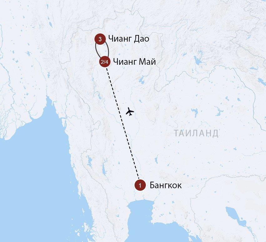 Маршрут: Знакомство с Севером Таиланда