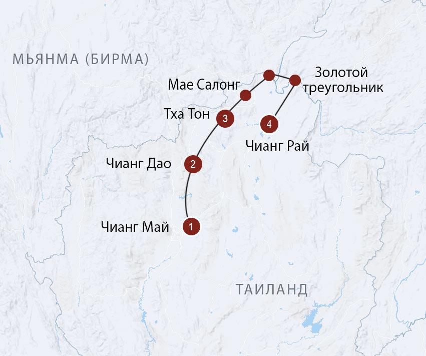 От Чианг Мая до Чианг Рая на автомобиле за 4 дня