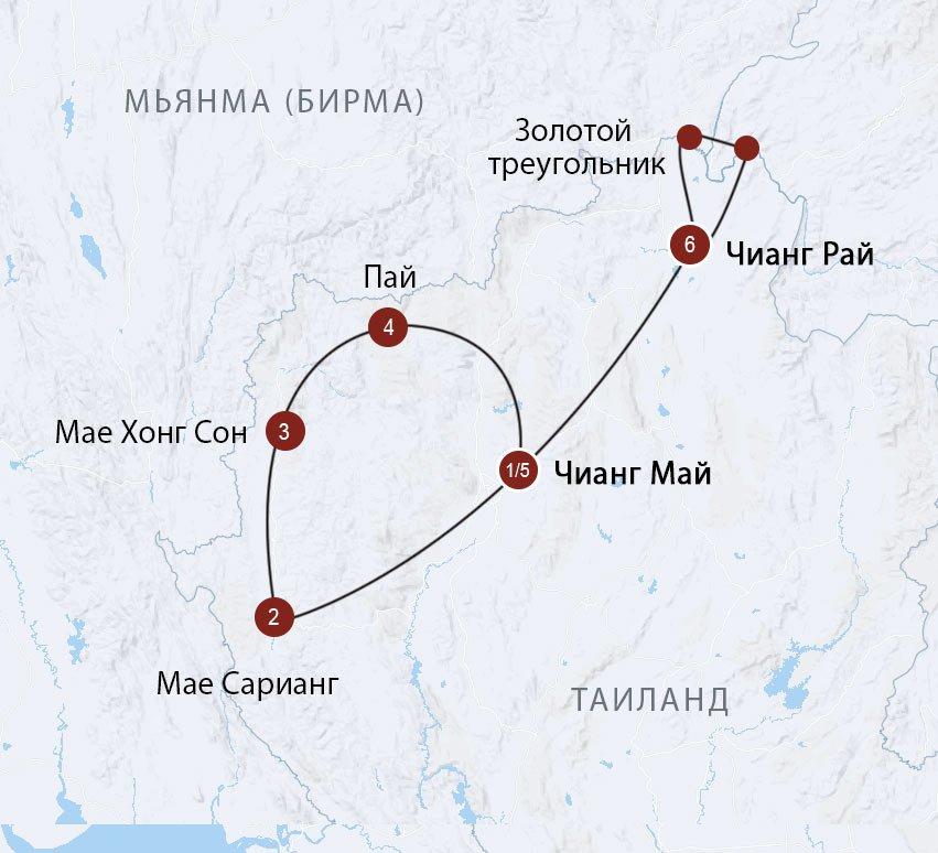 Путешествие по Северу Таиланда