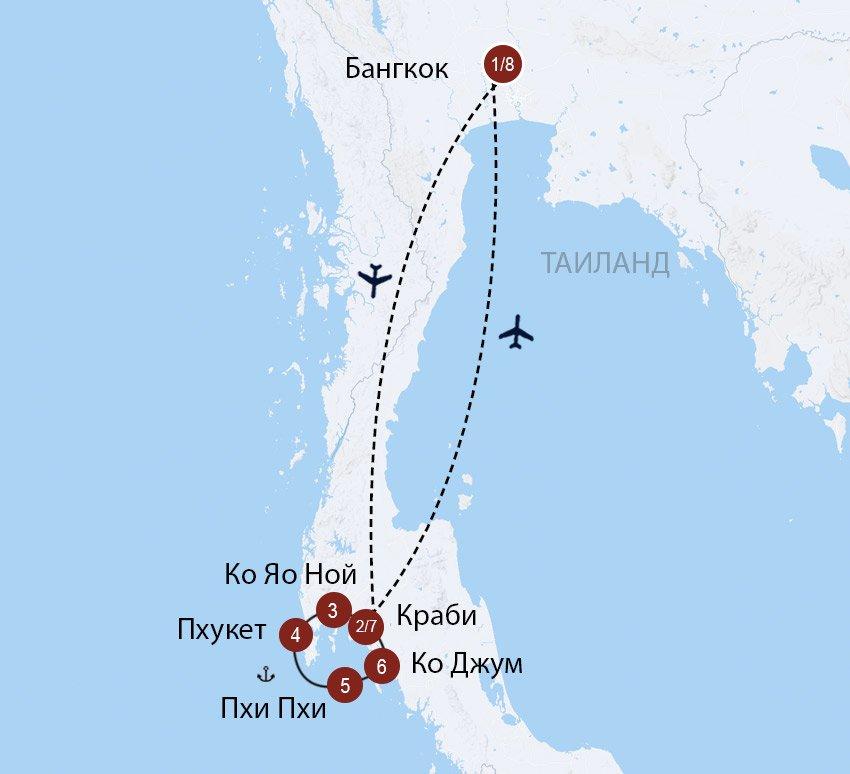 Маршрут: Краби, Пхукет и острова Андаманского моря