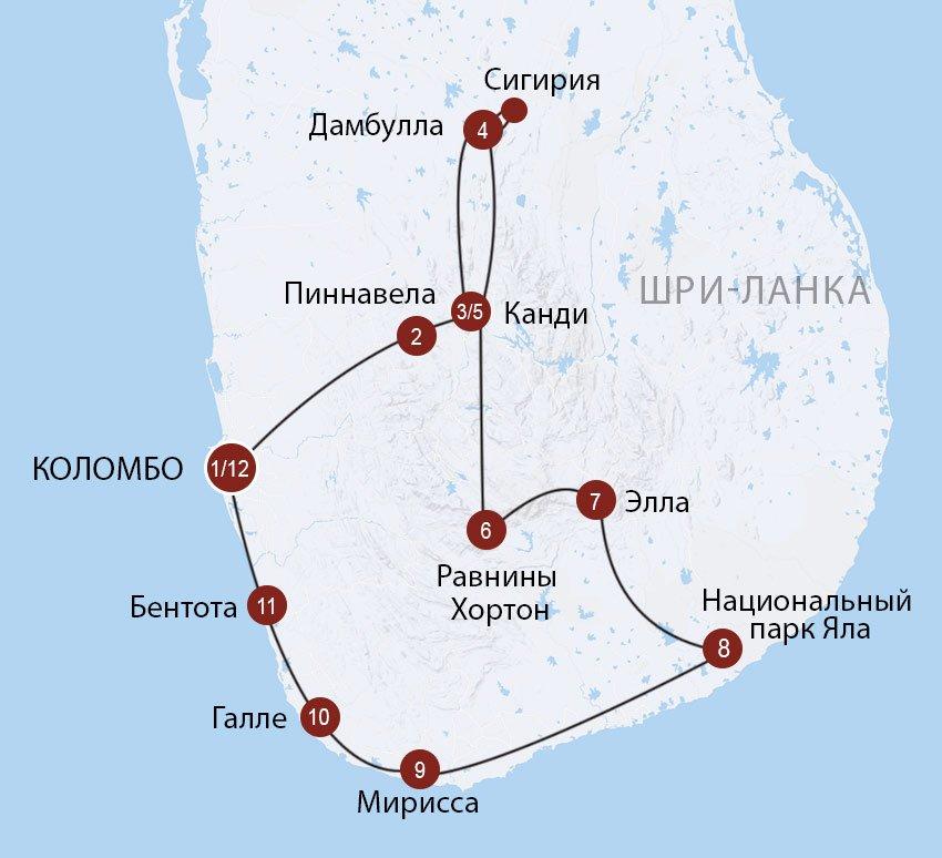 Путешествие по Шри Ланке - готовый маршрут