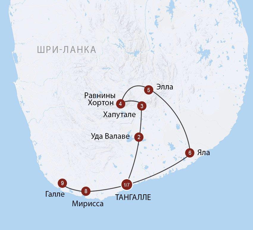 Высокогорье, дикая природа и южные пляжи Шри Ланки