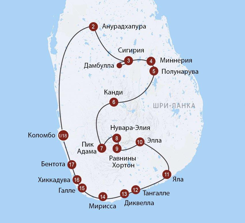 Большое путешествие по Шри Ланке