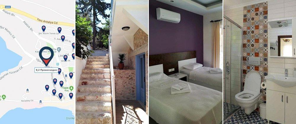 гостиницы в Каш