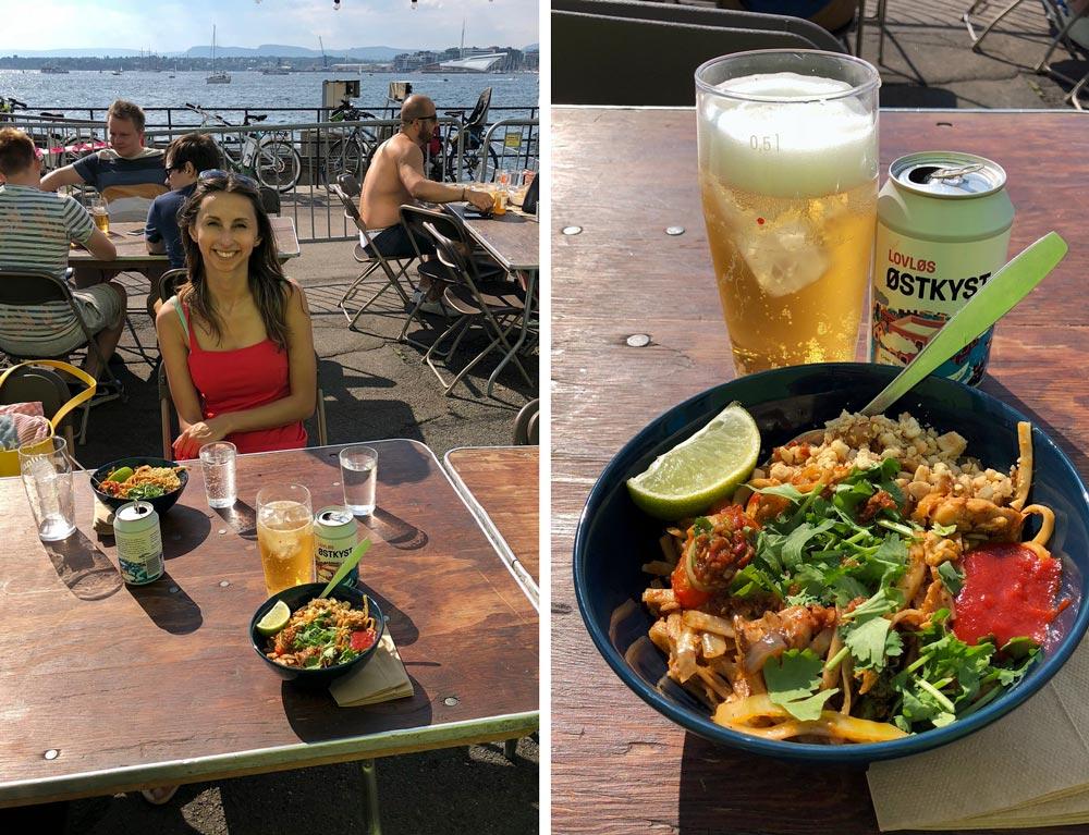 Еда в Осло