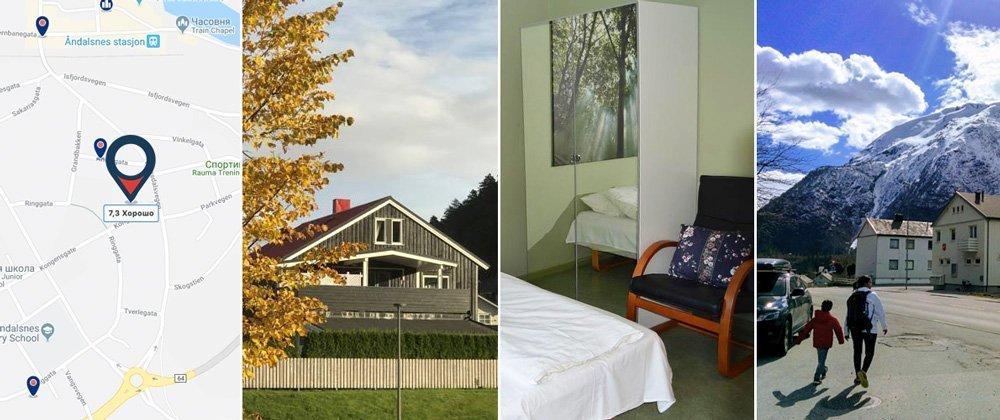 Villa Åndalsne
