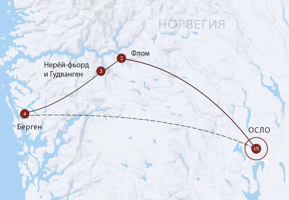 Норвегия в миниатюре: из Осло в Берген (готовый маршрут)