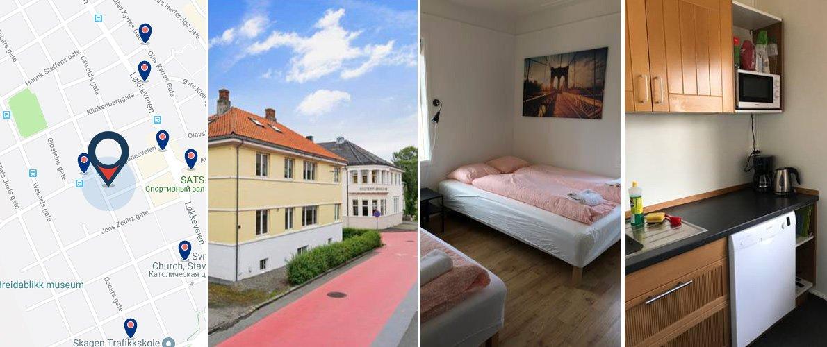 Гостиницы в Ставангер