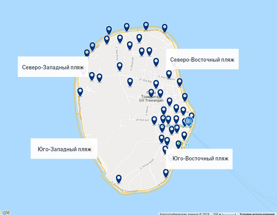 Гили Траванган - пляжи