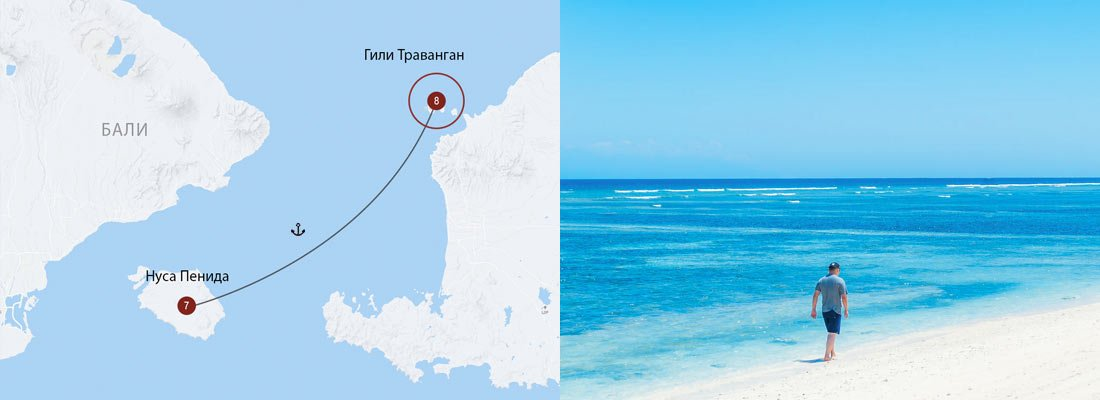 Гили Траванган - маршрут путешествия по Бали