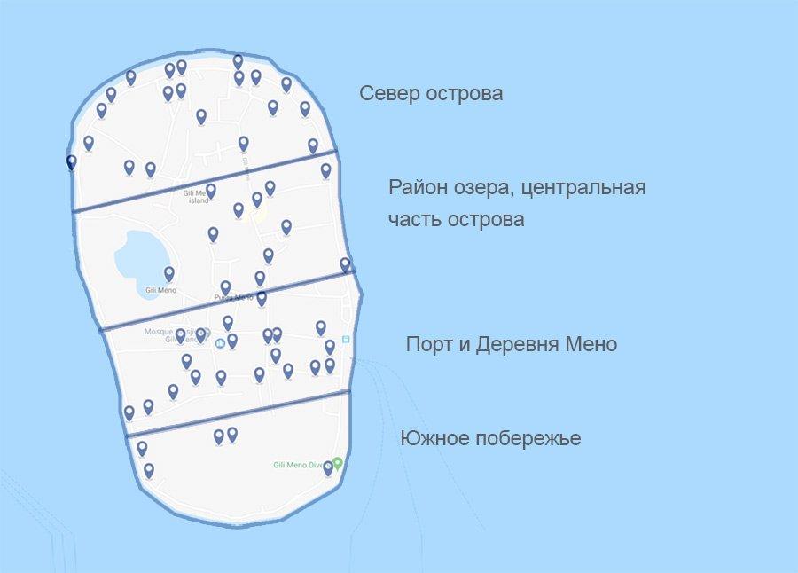Карта гостиниц - Гили Мено